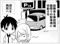 manga_a01
