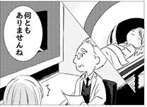 manga_a02