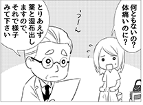 manga_a03