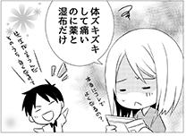 manga_a04